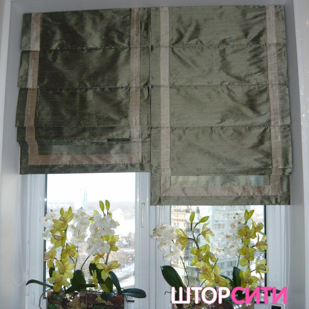 Римские шторы для кухни. Пошив штор в ателье Штор Сити