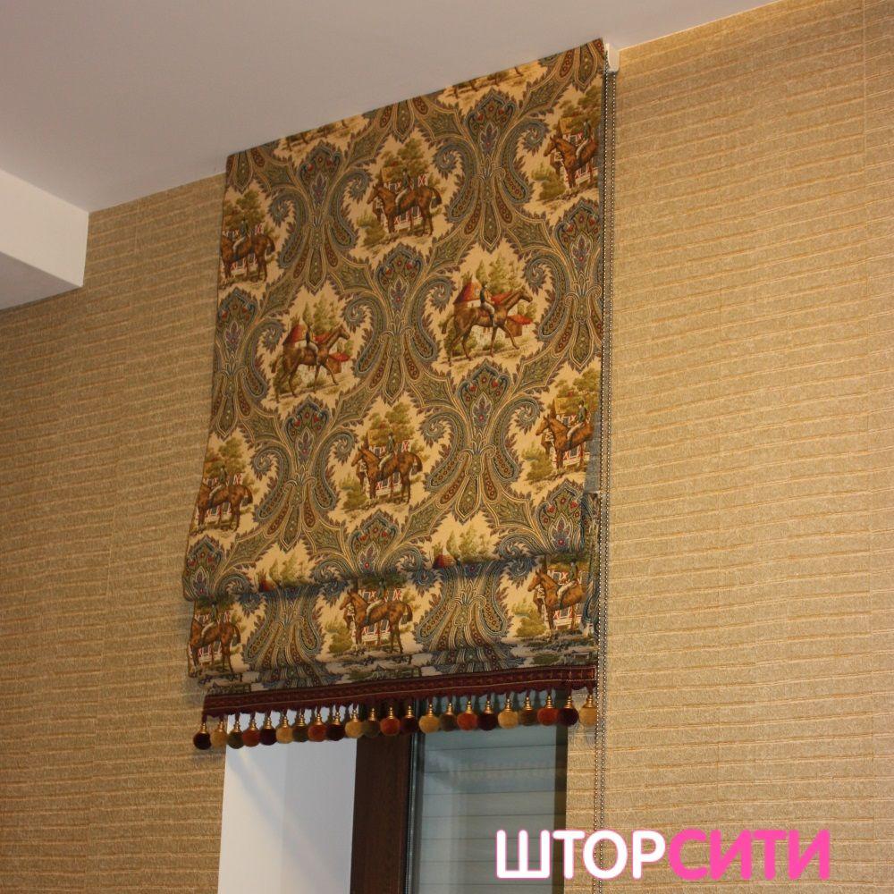 Яркие римские шторы для гостиной. Пошив штор в ателье Штор Сити