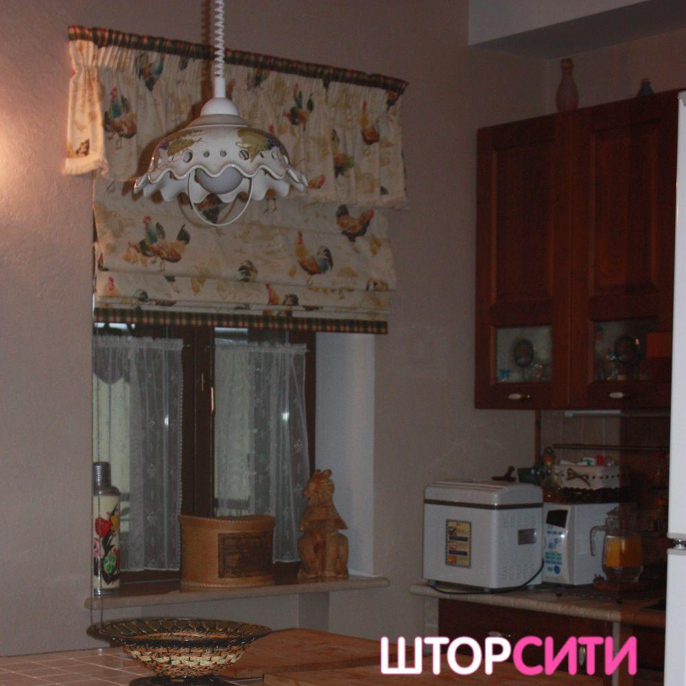 Шторы для кухни. Пошив штор в ателье Штор Сити