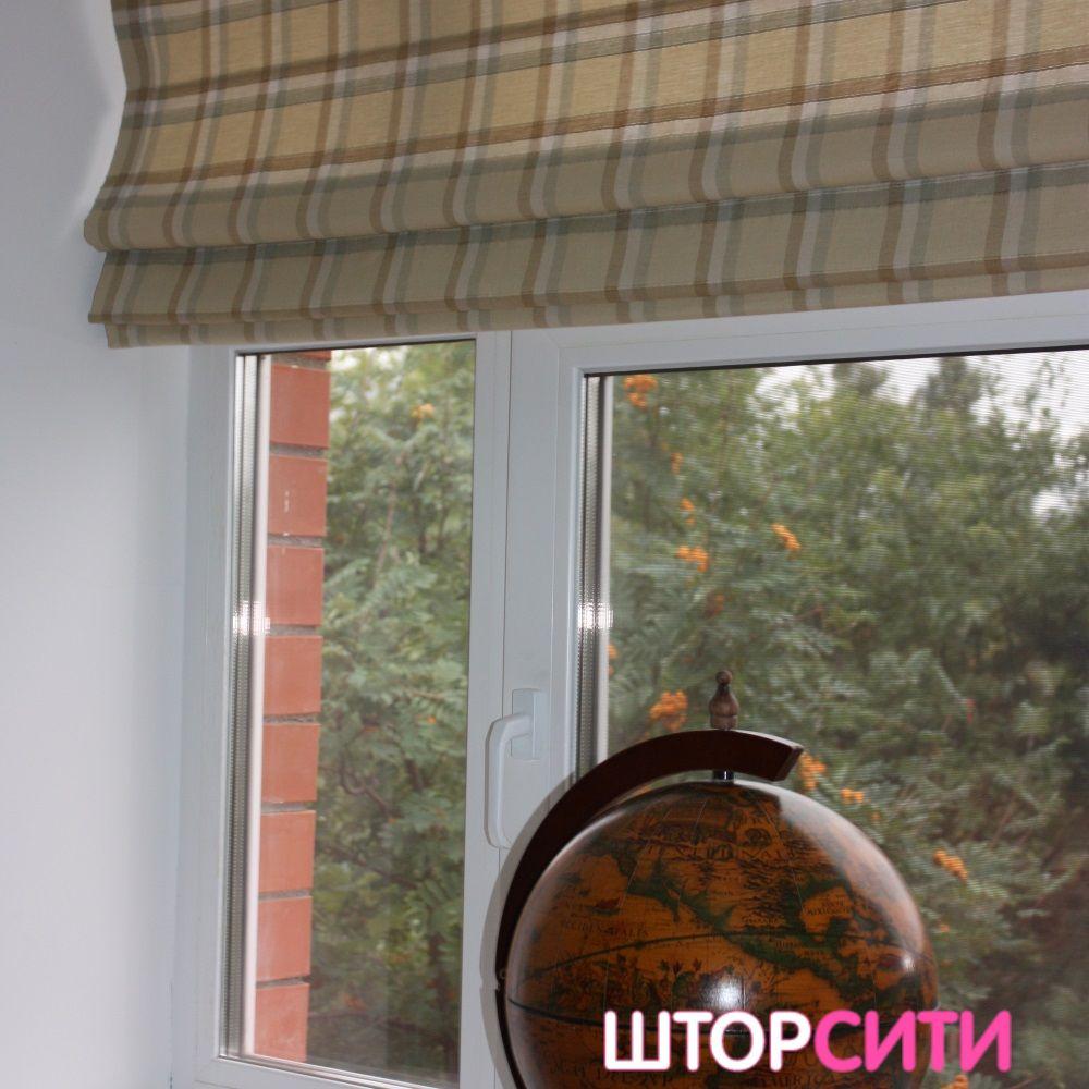 Римские шторы для гостиной. Пошив штор в ателье Штор Сити