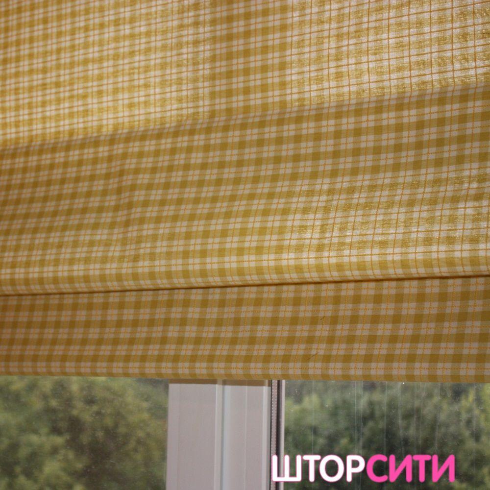 Римские шторы для гостиной ателье Штор Сити
