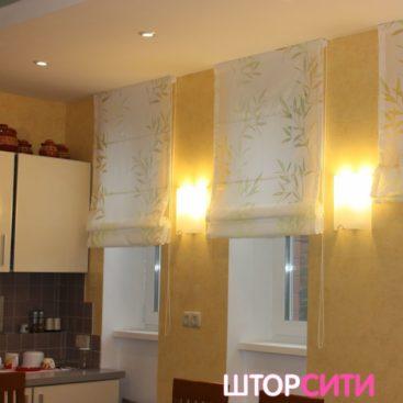 Римские шторы для кухни и столовой. Пошив штор в ателье Штор Сити